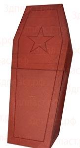 саркофаг для перезахоронения советского воина